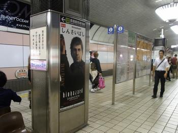 心斎橋02.jpg