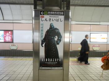 心斎橋03.jpg